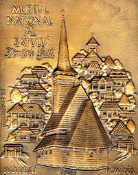logo-muzeul-satului-dimitrie-gusti