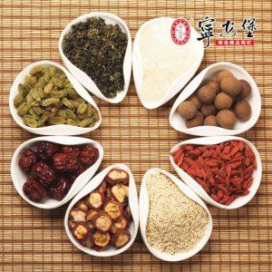 babao-tea-oolong-paducel-crizantema-lemn-dulce-crin-liriope-sena-candel