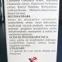 gel-venotonic-ingrediente-recomandari-utilizare