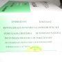 suplimente-spirulina-hofigal-1000-mg