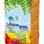 Auxym-agricultura ecologica