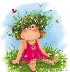 oferta-speciala-ziua-copiilor-1-iunie